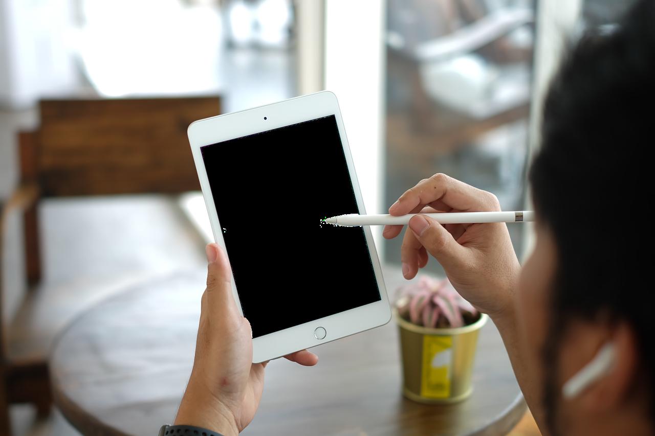 Z会 iPad
